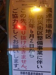 okinawa6264.jpg