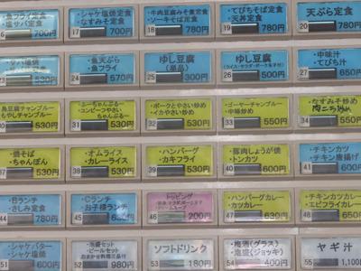 okinawa6302.jpg