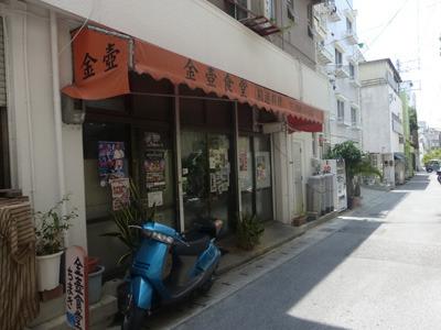 okinawa6305.jpg