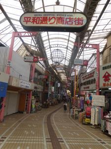 okinawa6309.jpg