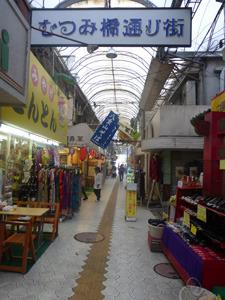 okinawa6311.jpg