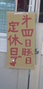 okinawa6313.jpg