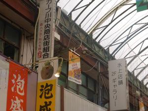 okinawa6314.jpg