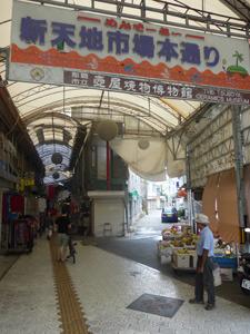 okinawa6316.jpg