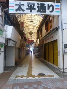 okinawa6317.jpg