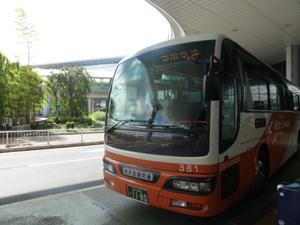 port2230.jpg