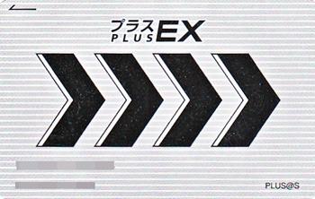pulsex.jpg