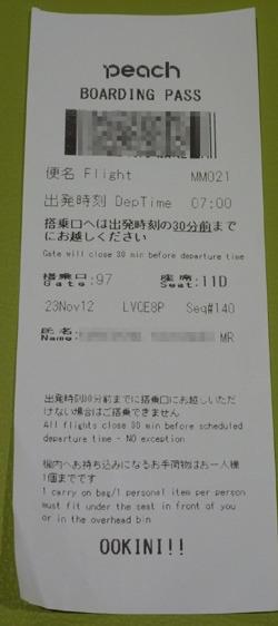 taiwan14105[1].jpg