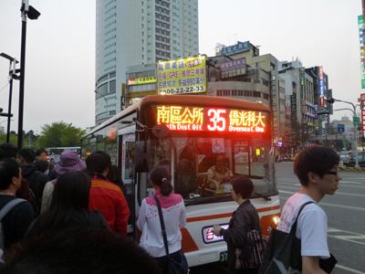 taiwan14637.jpg