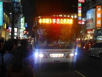 taiwan14649.jpg