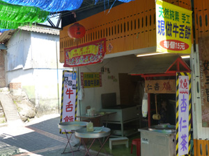 taiwan14716.jpg