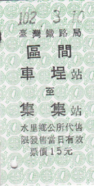 taiwan14719.jpg