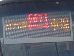 taiwan14733.jpg