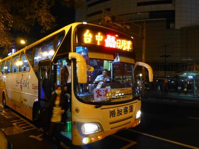 taiwan14754.jpg