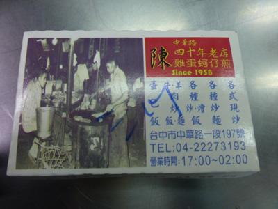taiwan14759.jpg
