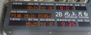 taiwan14803.jpg