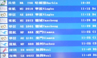 taiwan14806.jpg