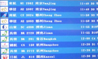 taiwan14807.jpg