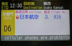 taiwan14810.jpg