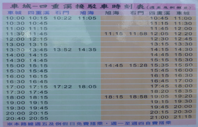 taiwan15321.jpg