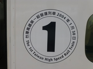 taiwan15402.jpg