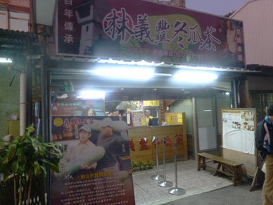 taiwan16352.jpg