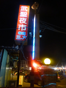taiwan16358.jpg