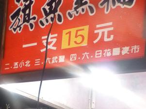 taiwan16365.jpg