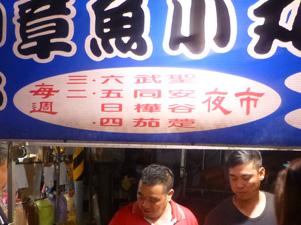 taiwan16366.jpg