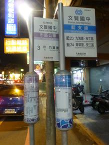 taiwan16368.jpg