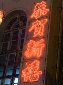 taiwan16371.jpg