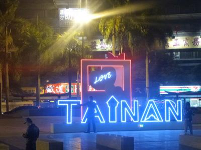 taiwan16372.jpg