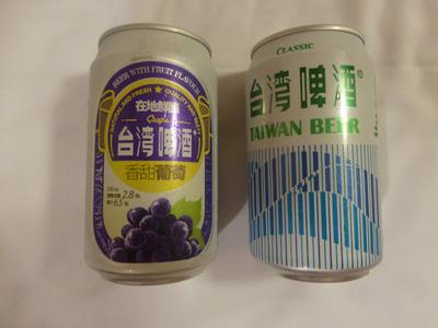 taiwan16374.jpg