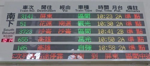 taiwan16411.jpg