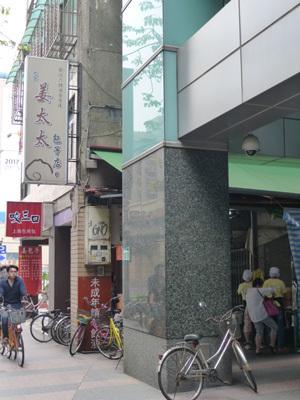 taiwan18201.jpg