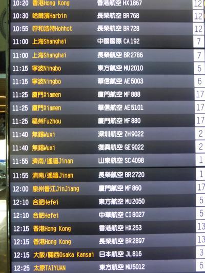 taiwan18306.jpg