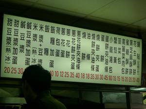 taiwan18417.jpg