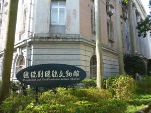 taiwan18427.jpg