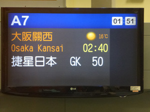 taiwan18473.jpg