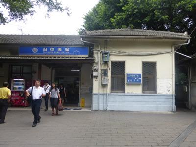 taiwan18804.jpg