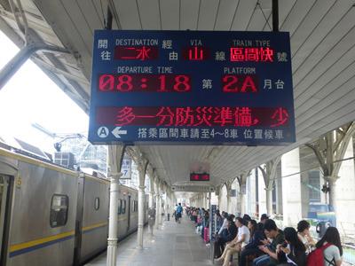 taiwan18806.jpg