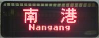 taiwan18811.jpg