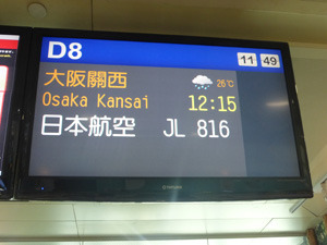 taiwan18821.jpg