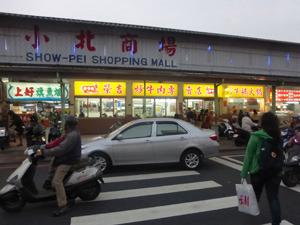 taiwan19122.jpg