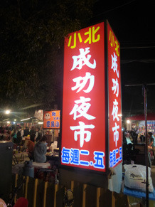 taiwan19124.jpg