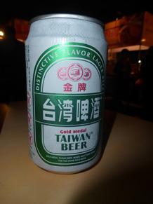 taiwan19131.jpg