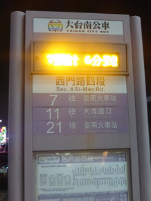 taiwan19133.jpg