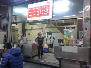 taiwan19141.jpg