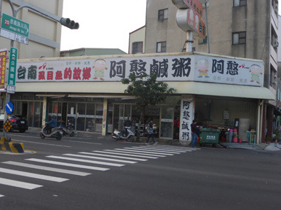 taiwan19201.jpg
