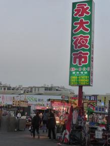 taiwan19243.jpg